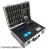 游泳池疾控中心检测/Z-0111多参数水质分析仪
