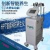 HPT养生仪,hpt智能科技理疗仪吗多少钱一台