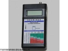 原装进口美国蒙拿多Examier 1000振动分析频闪仪