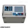 MSGK-I型高低壓開關櫃通電試驗台操作注意事項