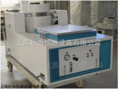 上海电磁振动试验台