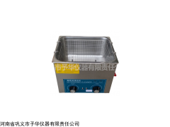 KQ-3200DB数显不锈钢超声波清洗器生产厂家直销