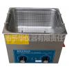 KQ-3200DB數顯不銹鋼超聲波清洗器生產廠家直銷