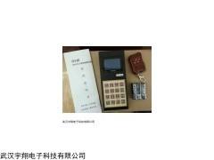 南京万能地磅解码器生产厂家