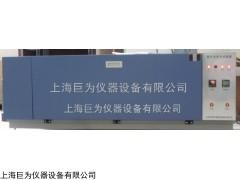 上海紫外光老化试验箱