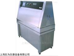 上海单点式紫外线老化试验箱