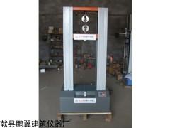LY-10防水卷材拉力机售后服务承诺书