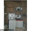 旧万能材料试验机升级改造,旧万能材料试验机低价出售