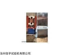 100吨伺服式万能试验机价格,河北伺服式万能试验机厂家