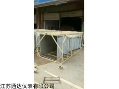 江苏通达公司厂价供应9号B=600不锈钢巴歇尔槽、无喉道槽
