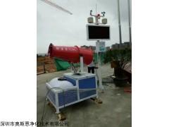 施工现场扬尘噪声在线监测喷淋系统 扬尘监测降尘一体方案