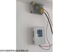 高档小区室内环境气体监测仪 实时监测看不见的有害物质