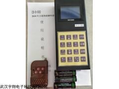 贺州市无线电子地磅干扰器