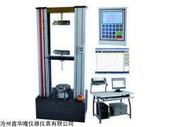 电子万能试验机,电子万能试验机厂家