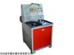 土工布透水性测定仪,土工布透水性测定仪厂家