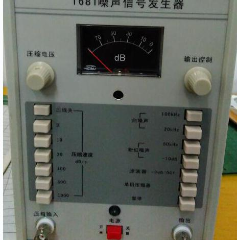 df1681 信号噪声发生器df1681