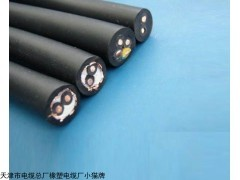 天津YFFB扁电缆厂家