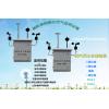 室外环境监测网格化环境监测系统 大气环境监测系统厂家