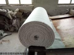 5mm厚江苏防火陶瓷纤维布、、每米多少钱
