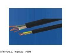 KVVRC行车控制电缆 多少钱一米