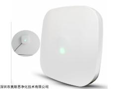 室内环境自动检测甲醛二氧化碳PM2.5实时智能检测仪