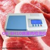 OK-BH10病害肉检测仪、欧柯奇病害肉检测仪