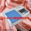 OK-BH12病害肉快速检测仪、欧柯奇病害肉快速检测仪
