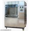 安徽耐水试验箱