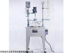 YDF10-100L系列单层玻璃反应釜厂家
