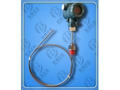 一体化温度变送器WZPJ-230虹德价格