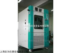 上海JW-TH-100D 恒温恒湿试验箱