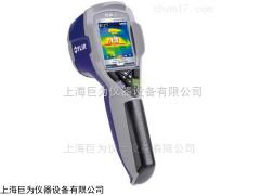 江西FLIR i3便携式红外热像仪