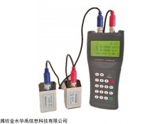 TDS-100H管道便携式超声波流量计