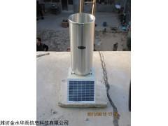 自动雨量站供应商,石家庄自动雨量站供应商