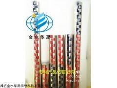 SC-133 不锈钢圆柱水尺厂家