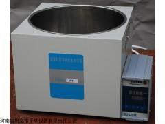 HH-WO多功能水油浴锅温度范围
