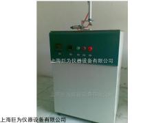 四川橡胶低温脆性试验机报价