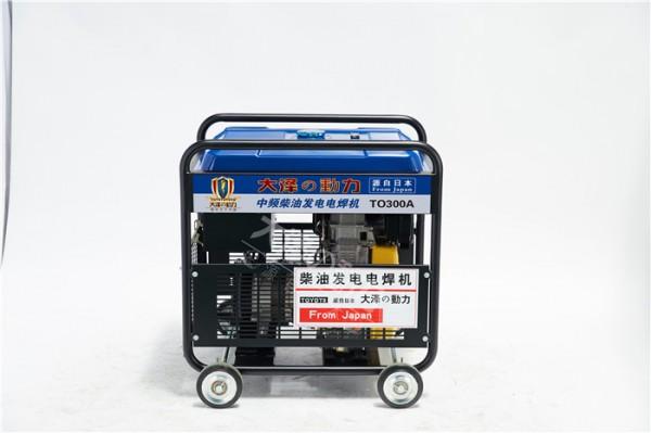 300a柴油发电电焊机to300a - 仪器交易网