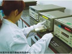 莆田市校準儀器,儀器檢定認準世通儀器檢測公司