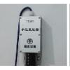 TC401电子水尺感应式水位计