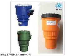 北京HY.CS-1型超声波水位计厂家