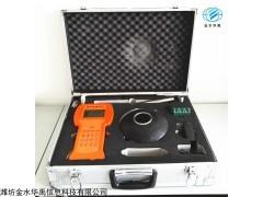 便携式HY.HSW-1000超声波测深仪