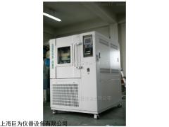 福建低气压试验箱