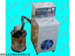 JF8026Z 全自动石油蜡和石油脂滴熔点测定器