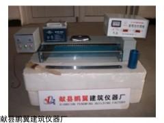 LD-138电动铺砂仪售后服务承诺书