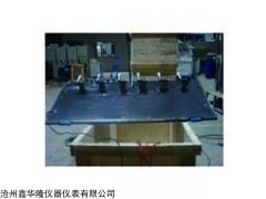 混凝土斜坡流淌值试验仪厂家,混凝土斜坡流淌值试验仪参数