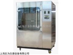 哈尔滨JW-FS-1000耐水试验箱