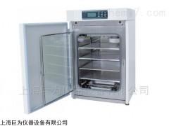 長春JW-3404二氧化碳培養箱