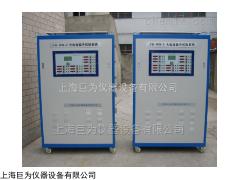 江蘇大電流溫升試驗系統