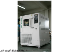JW-DQY-1000 成都低气压试验机